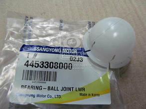 Упор шаровой опоры (производитель SsangYong) 4453308000