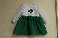 """Повседневно - нарядное новогоднее платье на девочку """" Зеленая елочка"""""""