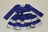 """Нарядное платье на девочку """"Синяя сказка """" с рукавами"""