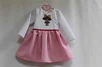 """Повседневно - нарядное платье """"Куколка Лол"""" с  нежно розовым низом и рукавами"""