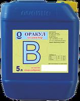 Оракул ® колофермин бора микроудобрение