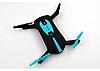 Селфи дрон портативный  JY018 складной Mini для селфи Квадрокоптер