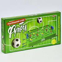 Футбол настольный на штангах, настольная игра Футбол в коробке