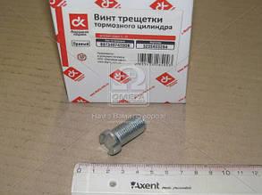 Винт трещетки торм. цил. Богдан Е-2 правый  8973497420DK