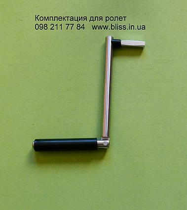 Ручка для кассеты