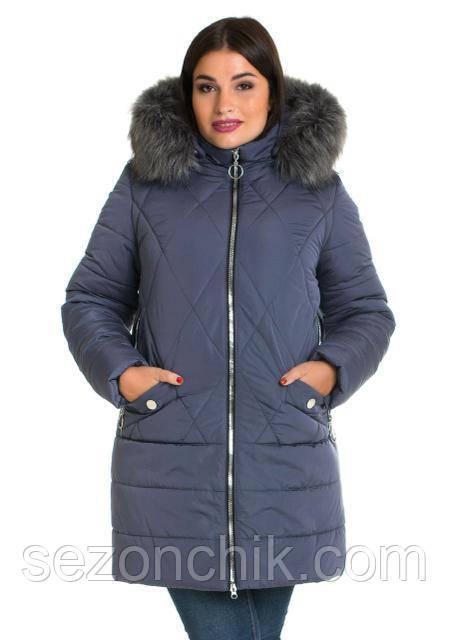 Зимние женские куртки больших размеров от производителя с мехом