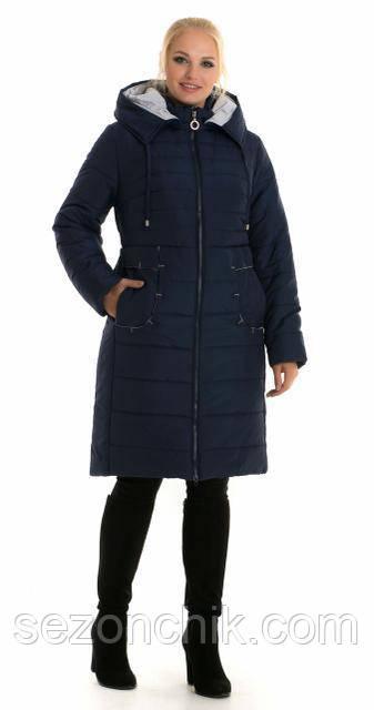 Женская зимняя куртка удлиненная пуховик фабричное качество