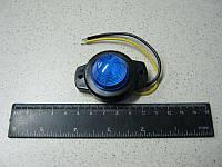 BH. Лампа габаритная с фиксацией 12/24 V синяя маленькая