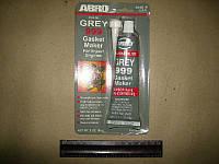 Герметик прокладок  серый 85гр ABRO (Оригинал)