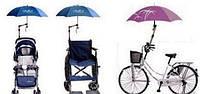 Крепление для зонта на коляску, на велосипед, мопед и инвалидное кресло Рейни +
