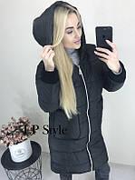 Куртка женская пальто очень теплое, синтепон 250, ТОЛЬКО ЧЕРНОЕЕ