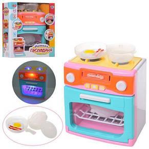 Детский игровой набор Кухонная плита  22-25-12 см, фото 2