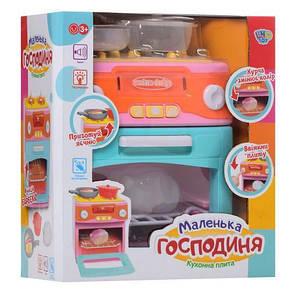 Детский игровой набор Кухонная плита  22-25-12 см, фото 3