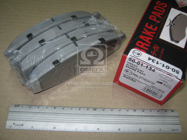 Колодка тормозной NISSAN PATROL (Производство ASHIKA) 50-01-134