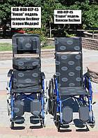 Добавлена статья обзор сравнение Инвалидных колясок Реклинер и Реклинер серия МОДЕРН