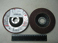 Диск шлифовальный лепестковый 125*22мм зерно К60 (Intertool)