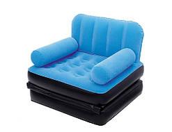 Надувное кресло кровать трансформер Bestway 67277 голубой