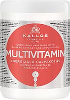 Маска для волосся Kallos Multivitamin (1л.)