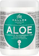Зволожуюча Маска для волосся Kallos Aloe (1л.)