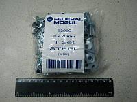 Заклепка 8х20 накладки колодки тормоза (100 шт.) (пр-во FERODO)
