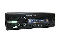Автомагнитола 1085B ISO USB MP3 магнитола, фото 1