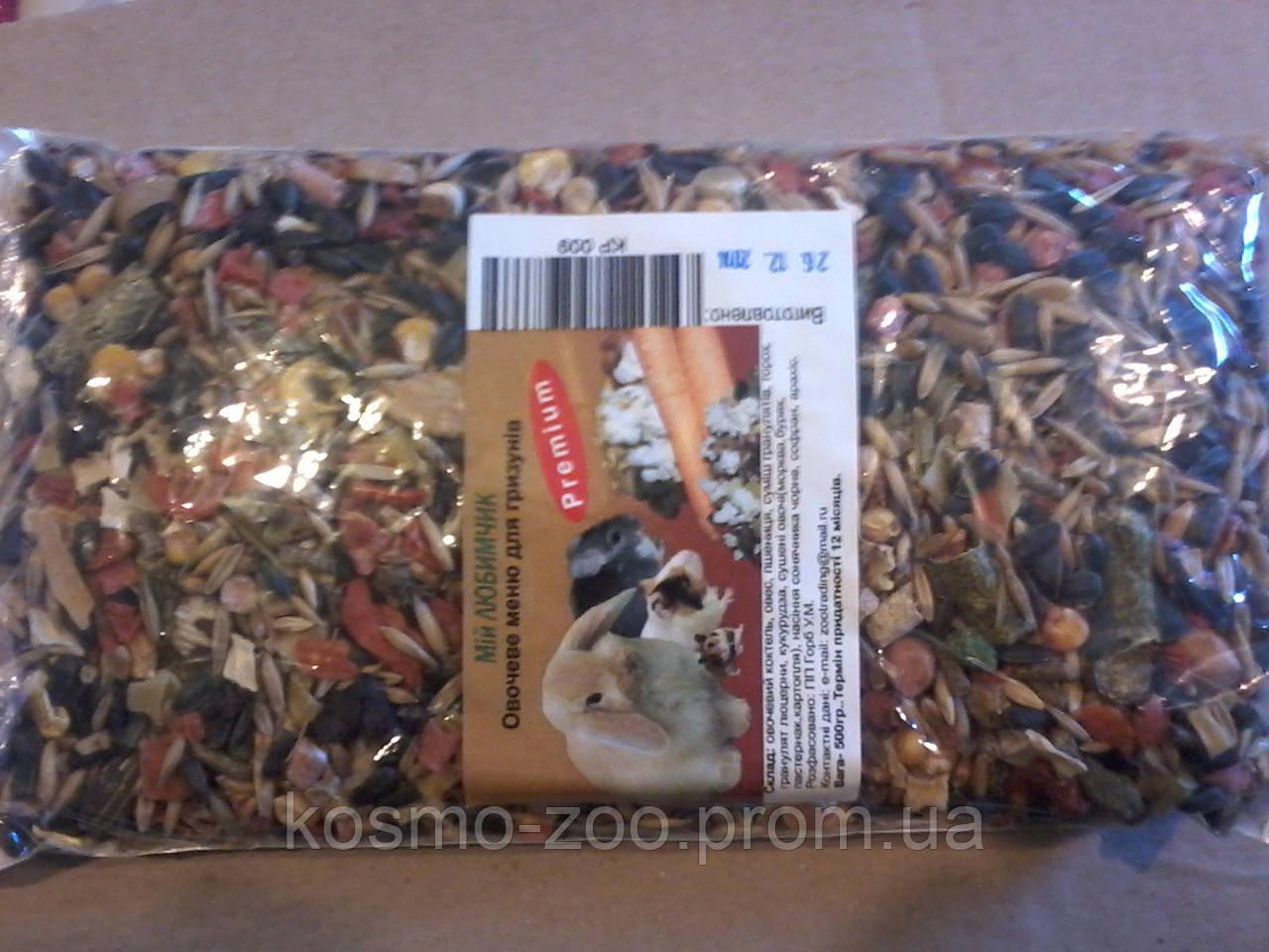 Корм для всех грызунов Мой Любимчик Премиум Овощное меню, 600 гр
