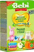 """Bebi Premium. Молочная каша """"Рисовая с яблоком и тыквой"""" 6 мес+ 200 г. (3838471034579)"""