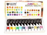 Набор акриловых красок Salon Professional 12 мл 12 шт
