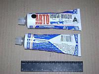 Герметик прокладок 180гр туба большой  КЗСК(5550)