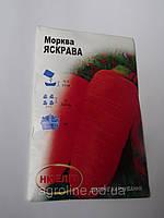 Семена моркови  сорт Красочная  (Яскрава)
