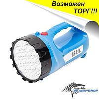 Фонарь аккумуляторный 19 + 15 LED
