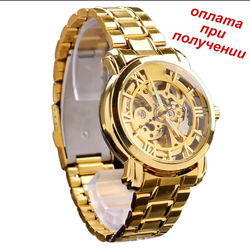 Мужские чоловічі механические часы скелетон Winner Skeleton ОРИГИНАЛ d16cc51d07933