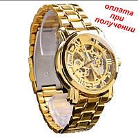 Чоловічі чоловічі механічні годинник скелетон Winner Skeleton ОРИГІНАЛ, фото 1