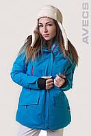 Горнолыжная куртка женская Avecs 5766462 голубой