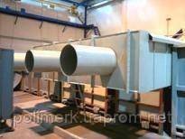 Воздуховоды промышленные из химстойких пластиков