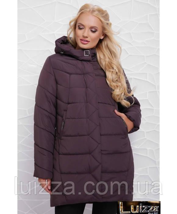 Женская химняя куртка  50-58 рр лиловый