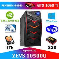 Игровой Монстр ПК ZEVS PC10500U G4560 + GTX 1050TI +8GB DDR4 +ИГРЫ, фото 1