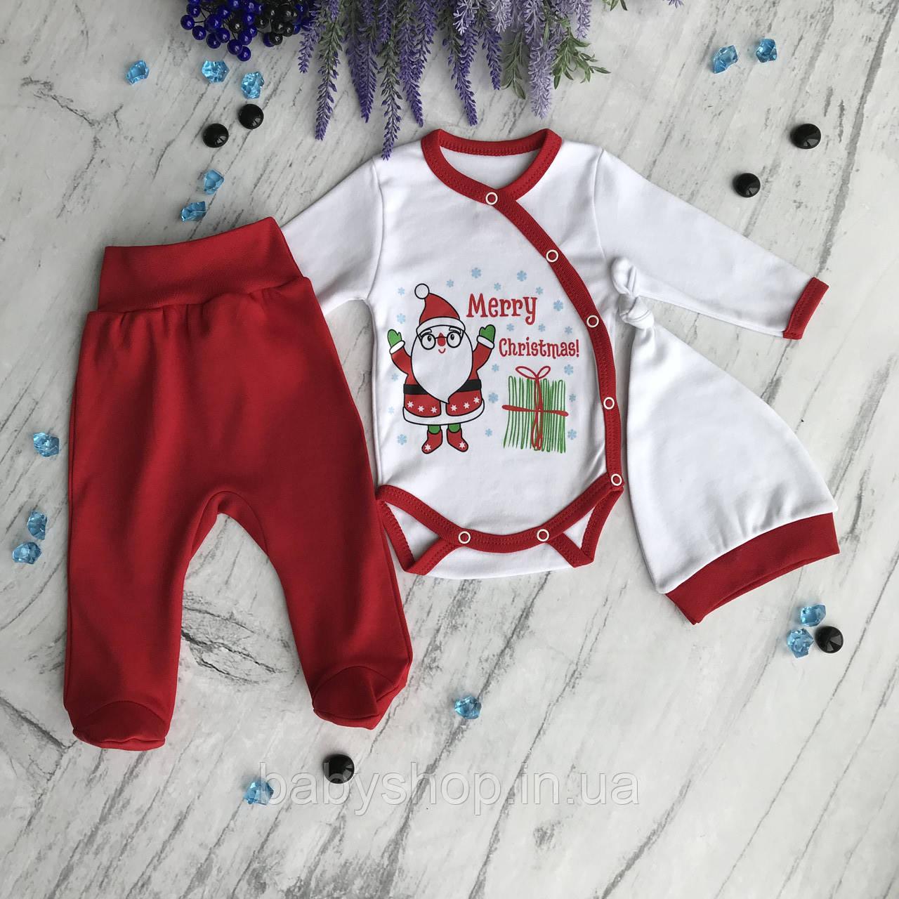 Новогодний костюм из 3 предметов на мальчика и девочку 11. Размер 74 см
