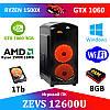 Игровой Мега Монстр ПК ZEVS PC12600U RYZEN 1500X + GTX 1060 3GB +8GB DDR4