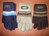 Перчатки детские Корона. Ассорти. р. М., фото 3
