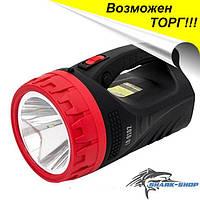 Фонарь аккумуляторный 5W + 15 LED