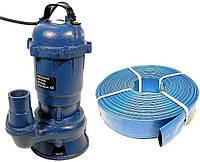 НАСОС + шланг 50 2960w для воды септик