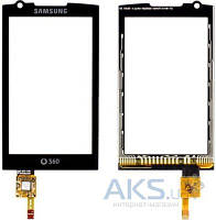 Сенсор (тачскрин) Samsung I6410 Original Black
