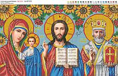 Спаси и сохрани схема вышивки крестом
