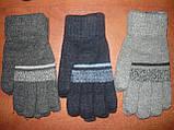 Перчатки подростковые Корона. Двойные. Ассорти. р. ХL., фото 4