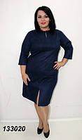 Платье женское, однотонное, коктейльное батальное платье, большие размеры, разные цвета. Материал эко-замш.