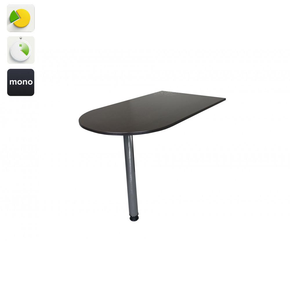 """Приставной элемент для стола """"Ника-мебель"""" ОН-75/1"""