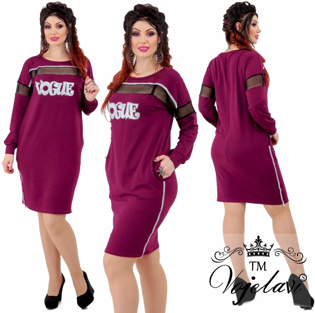 402a101b0e8 Платье в спортивном стиле больших размеров 48+ отделка сетка