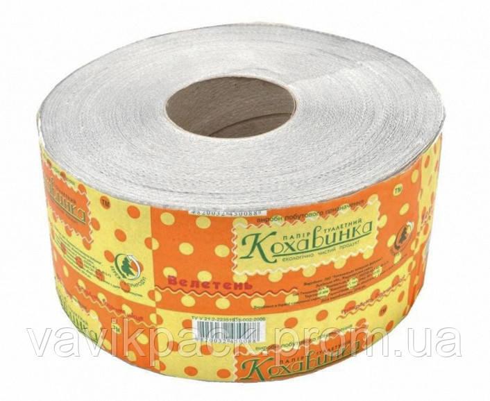 Бумага туалетная Джамбо Кохавинка  на гильзе (серая) 120 м /8 шт
