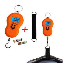 Весы для багажа оранжевые